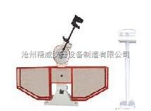 JB-300B半自动摆锤式冲击试验机操作规程 生产厂家价格