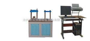YAW-300C型全自动水泥抗折抗压试验机操作规程 生产厂家价格