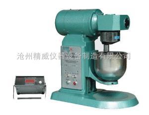 NJ-160型水泥净浆搅拌机操作规程 生产厂家价格