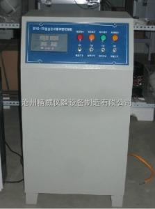 BYS-5型标准养护室自动控制仪生产厂家价格 操作规程