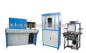 低温双保护法导热系数测定仪生产厂家价格 操作规程