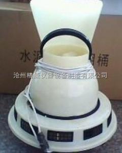 养护室加湿器\负离子增湿器\混凝土养护室加湿器\SCH-P型加湿器