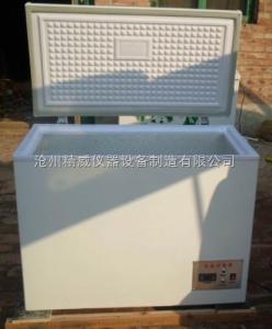 -40度/-50度/-60度低温试验箱/低温冰箱/低温箱