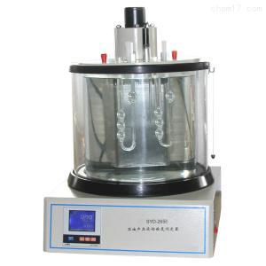 SYD-265E型 石油产品运动粘度测定器