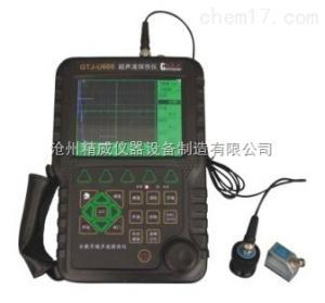 GTJ-U600全數字超聲波探傷儀