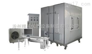 JWC型建筑构件稳态热传递性质测定装置