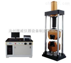微机控制电液伺服拉力试验机