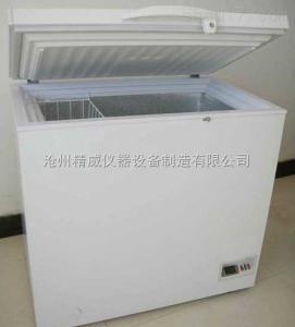低温箱 冷冻箱 低温试验箱 低温冷冻箱90升 低温箱-25/-40/-60