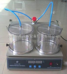 沥青混合料真空饱水容器 真空饱和装置 沥青理论密度仪
