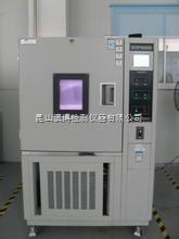 AB-216 氙灯老化试验箱厂家直销