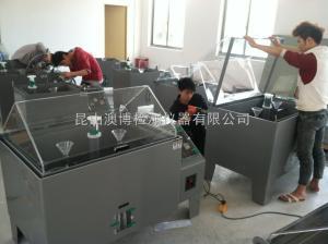 维修各种国内外盐雾试验机保养盐雾试验机