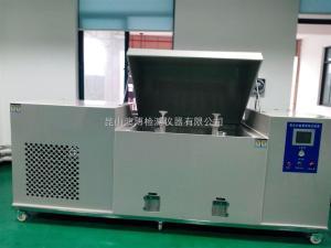 AB-90D 复合式盐雾箱,盐雾干燥湿热一体机,多功能盐雾试验箱