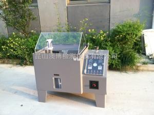 高品质盐雾试验机全国低价销售