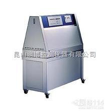 供应UV紫外光加速老化箱