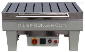 AB-GZ01 快速紙頁干燥器