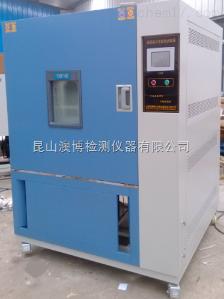 AB-216L 氙灯老化试验箱