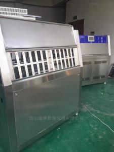 AB-UVA 紫外光加速老化试验箱