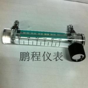 LZQ 氧吧流量計/有機玻璃管流量計/小型流量計