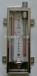 BYY-04 U型水銀真空計/真空水銀壓力計/真空水銀計