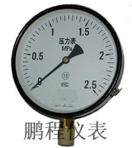 Y60/Y100/Y150 压力表/氧压表/普通压力表/远传压力表/耐震压力表