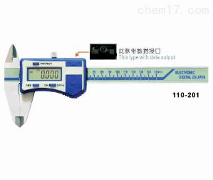 广陆110-201高精度数显卡尺,广陆卡尺价格