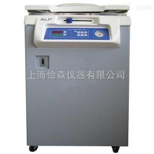 日本ALP高壓滅菌器CL-40L型