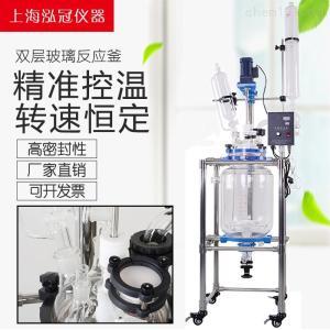 S212-10L 北京双层玻璃反应釜价格 10L