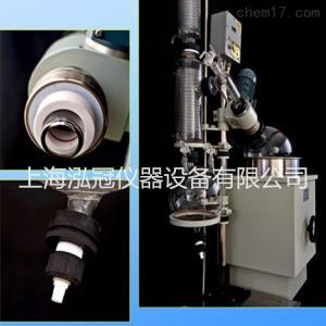 RE-5002(50L) 旋转蒸发仪