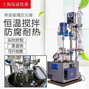 F-1L 单层玻璃反应釜上海生产厂家