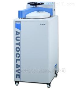 GI54TW 高压灭菌器