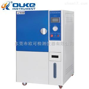 OK-HAST-25 高壓蒸汽老化試驗箱現貨發售