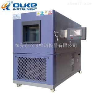 OK-HH-80 高低温试验箱品牌