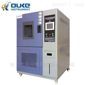 OK-HH-800 环境高低温试验箱
