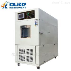 OK-TH-225 药品恒温恒湿稳定性试验箱