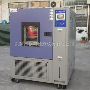 OK-JBDY-500C 非标定制积冰冻雨试验机