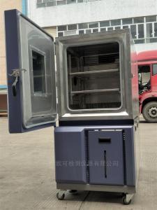 OK-HH-408 小型高低温试验箱厂家