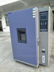 OK-HH-408 高低温试验箱设备厂家