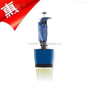 SelectPette移液器