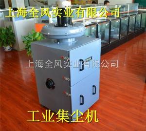 自动化设备专用-防爆磨床吸尘器