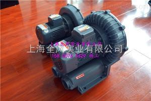5.5KW旋涡气泵-高压气泵