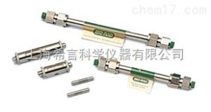 125-0131 美国Bio-Rad 色谱柱配件 125-0131