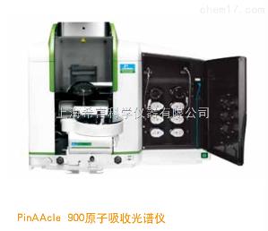 N8125033 珀金埃尔默ICP-MS消耗品PE石墨管ICP-MS调谐液