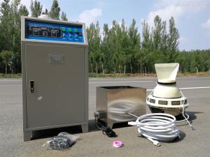 标养室控制设备(养护室)BYS-III型