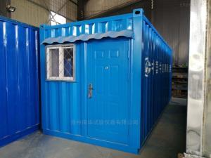 集装箱式养护室控制设备