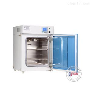 ZGP-9080 隔水式恒溫培養箱說明書