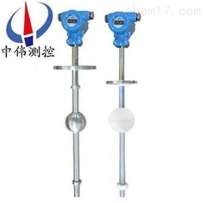 ZW-UQZ 浮球液位計