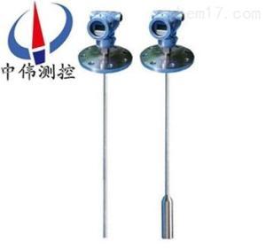 ZW-602 電容式液位變送器