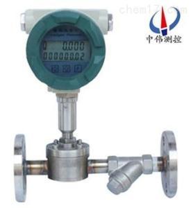 ZW-LWE 通用電子式流量計