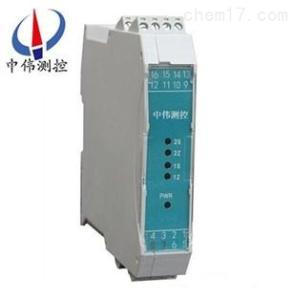 ZW-WD 智能温度变送器