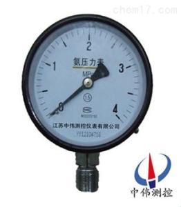 YA-100 氨用压力表